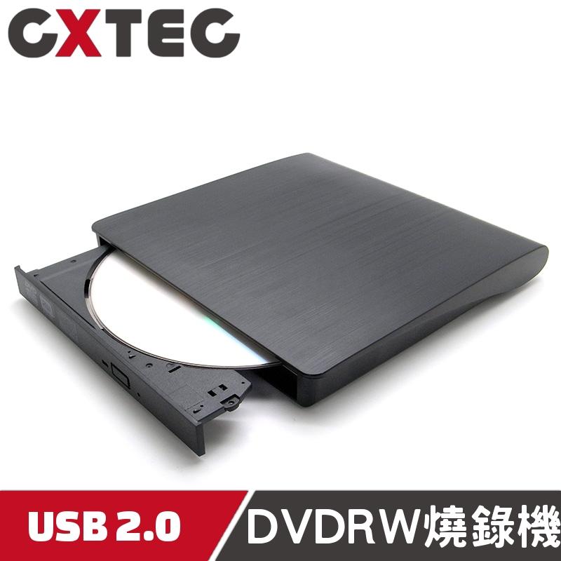 Slim External USB 2.0 DVD-RW Drive 黑色經典款 外接式 光碟機 燒錄機 UOD-RW2