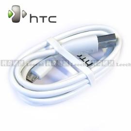 HTC 原廠傳輸線 [白]