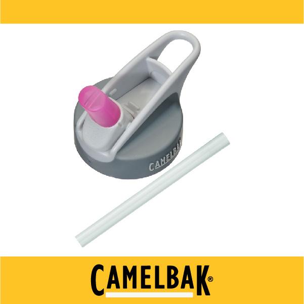 萬特戶外運動-CamelBak 400ml 兒童瓶蓋吸管替換組 粉紅色 瓶蓋*1、咬嘴*1、吸管*1