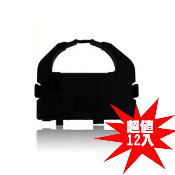 【非印不可】超值12入-富士通 FUJITSU 點陣式印表機相容色帶 DL3800