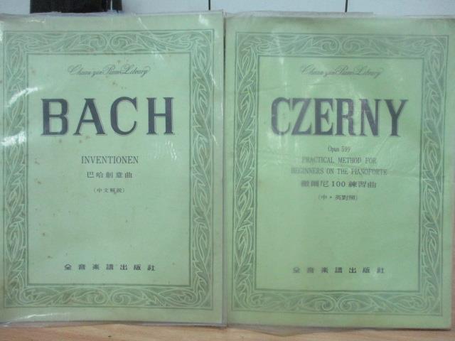 【書寶二手書T9/音樂_XCO】BACH巴哈創意曲_CZERNY徹爾尼100練習曲_共2本合售