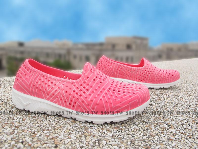 《限時特價79折》Shoestw【62K1SA61PK】PONY TROPIC 水鞋 童鞋 軟Q 防水 洞洞鞋 粉紅線條 親子鞋