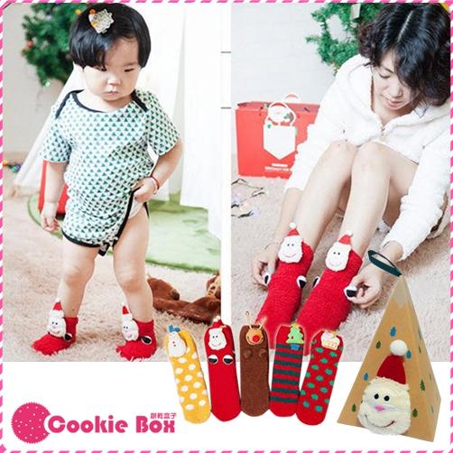 *餅乾盒子* 立體 Q版 聖誕襪子 小孩 大人 親子襪 保暖襪 兒童襪 中筒襪 防滑 冬季 聖誕 交換 禮物 可愛 造型