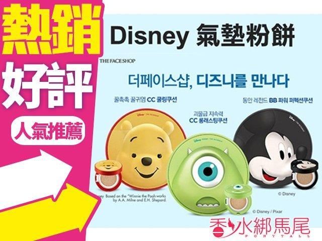 韓國 THE FACE SHOP 聯名 迪士尼 米奇BB氣墊 大眼怪 小熊維尼CC氣墊粉餅 15g◐香水綁馬尾◐