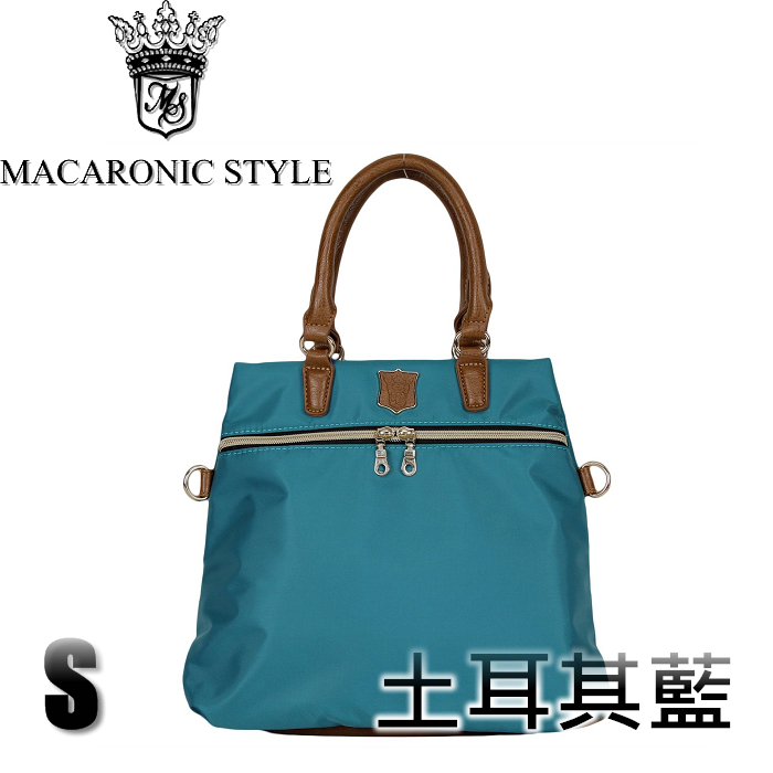 日本品牌 Macaronic Style 3Way 手提 肩側後背包 3用後背包(小) - 土耳其藍色