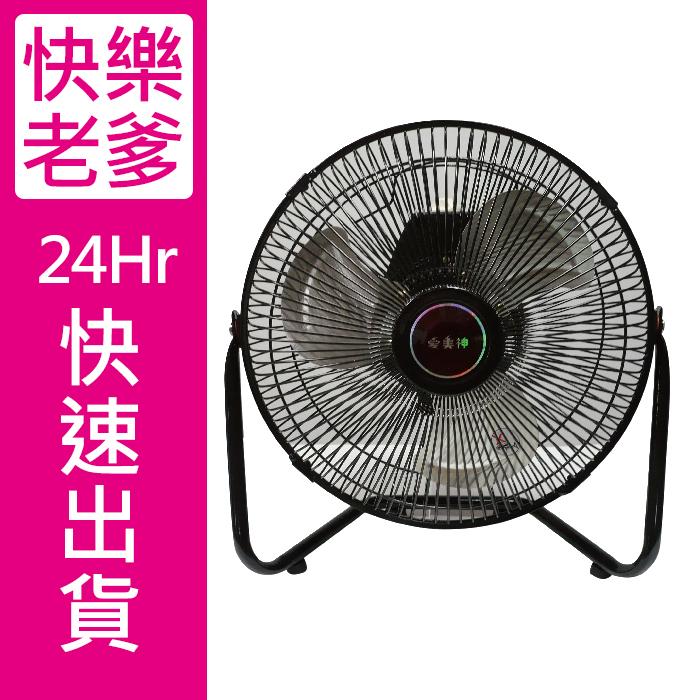 【愛美神】MIT台灣製造 10吋鋁業桌扇/電風扇AM-310