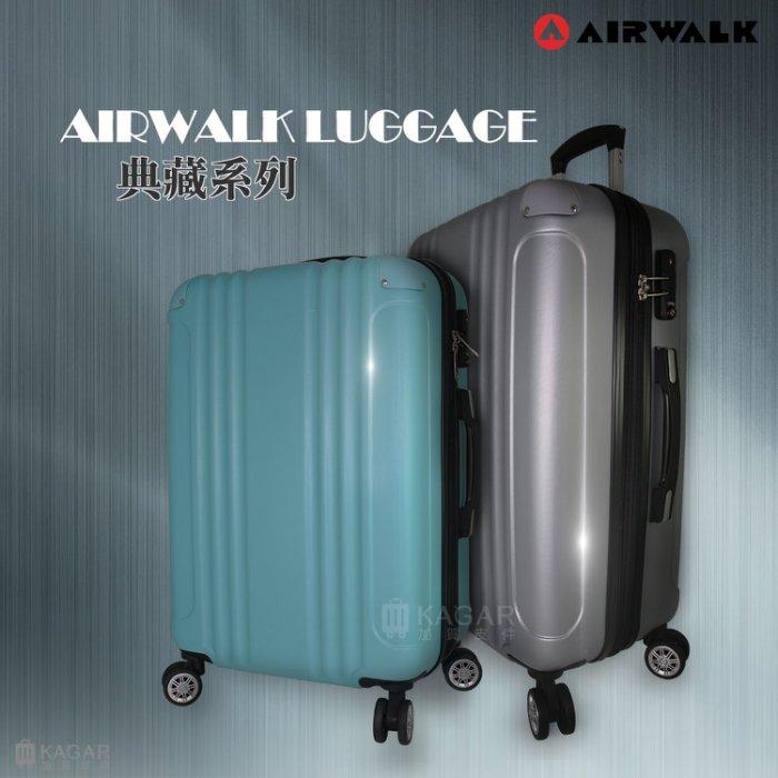 【加賀皮件】AIRWALK LUGGAGE 典藏系列 多色 可擴充加大 行李箱 旅行箱 20吋行李箱 下殺5折