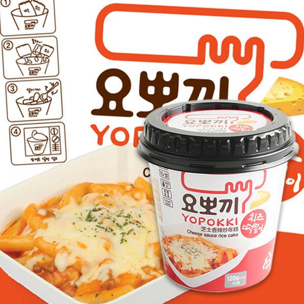 韓國Yopokki 【起司】辣炒年糕即食杯120g(微波即食) 全新品♦ 樂荳城 ♦