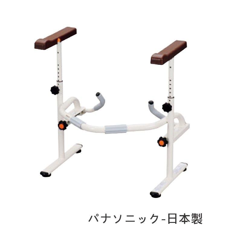 [預購] 扶手 - 馬桶用扶手 老人用品 滑動式 日本製 [T0784]