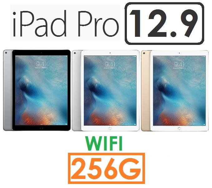 【原廠現貨】蘋果 APPLE iPad Pro 12.9 平板 256G(WIFI 版)