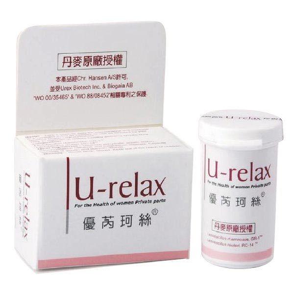 《買二送 一 》  U-relax優芮珂絲膠囊28顆/瓶