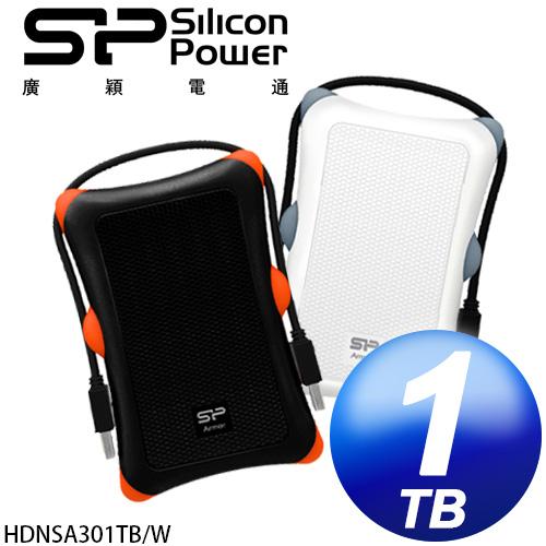 廣穎 Silicon Power Armor A30 1TB USB3.0 2.5吋行動硬碟