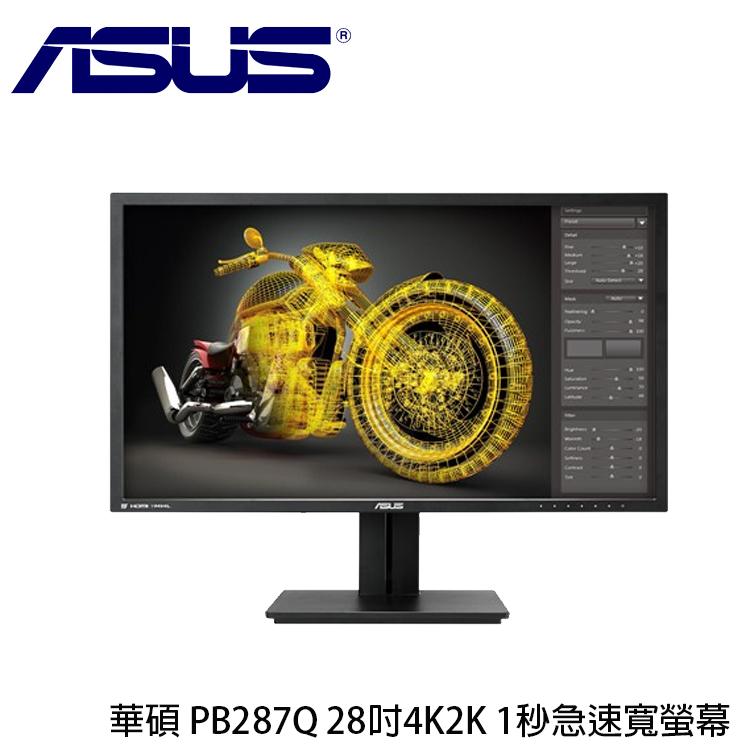 [喬傑數位]華碩 PB287Q 28吋4K2K 1秒急速寬螢幕