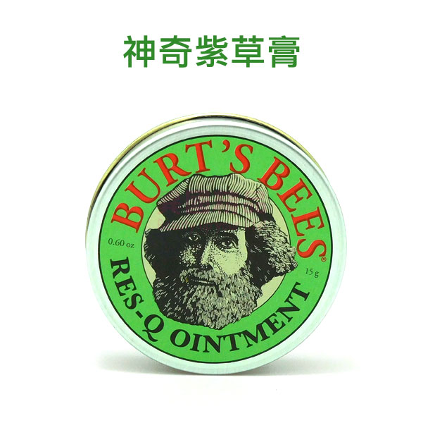 Burt s Bees 神奇紫草膏Res-Q Ointment 0.6oz 全新無凹痕【特價】§異國精品§
