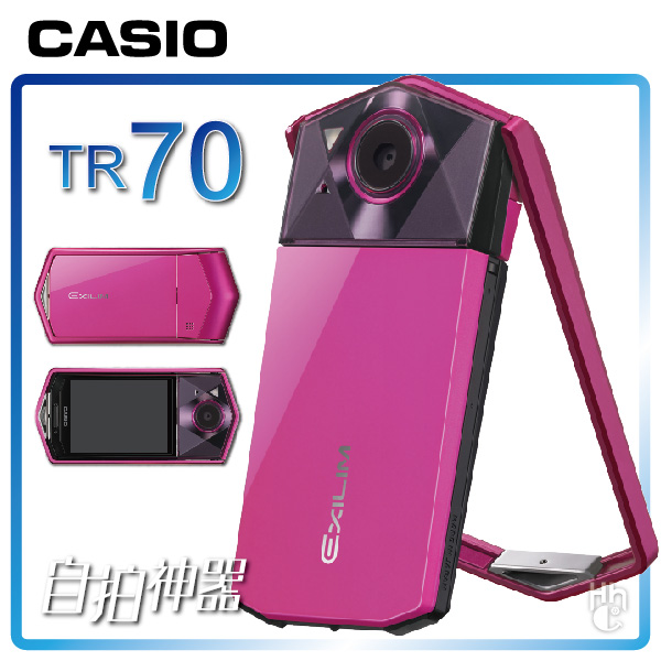 ➤甜蜜降價 單機版【和信嘉】CASIO TR70 (寶石粉) 自拍神器 自拍奇機 美肌美顏 相機 群光 公司貨 原廠保固18個月