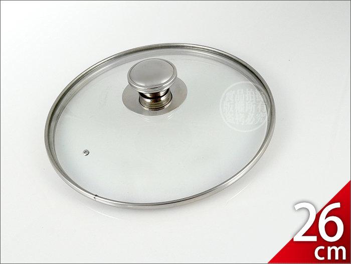 快樂屋♪ 26cm 通用 透氣孔玻璃 鍋蓋 金屬中空斷熱珠頭/金屬框