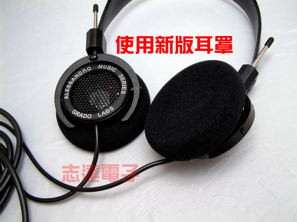 志達電子 M1 新版 Alessandro GRADO Music One 耳罩式耳機 SR80 SR125 公司貨