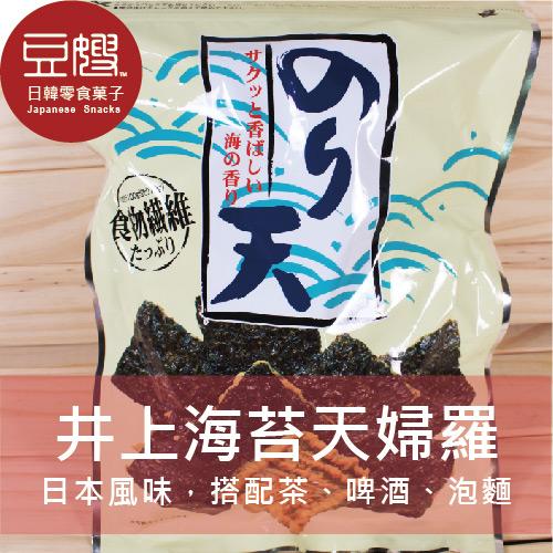 【豆嫂】日本零食 井上海苔天婦羅(原味)