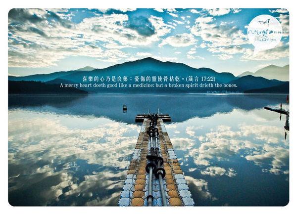 銷售冠軍 美麗台灣 創意景點明信片 (十入組)P17