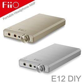 志達電子 E12DIY FiiO 隨身型耳機擴大機 可換OP+BUF組合,標準配備有7種晶片