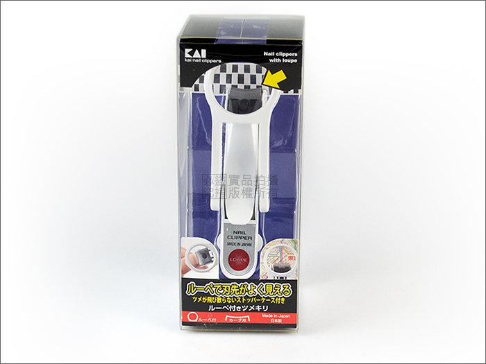快樂屋♪ 日本製 貝印放大鏡指甲剪 KE-0301(中) 老花眼搭配放大鏡 安全清晰好剪~可修磨指甲