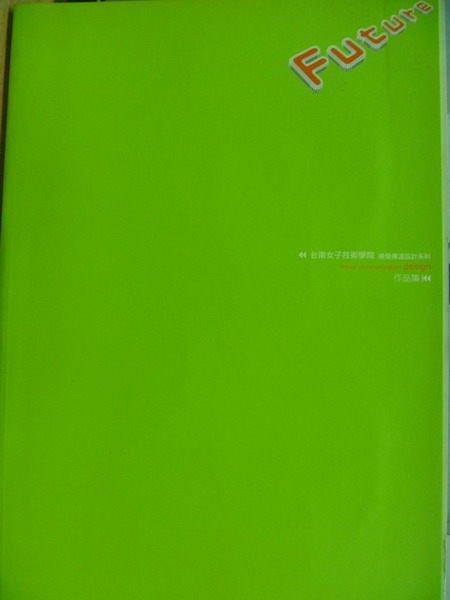 【書寶二手書T2/大學藝術傳播_ZKD】台南女子技術學院視覺傳達設計科系91級巡迴成果展_附2光碟