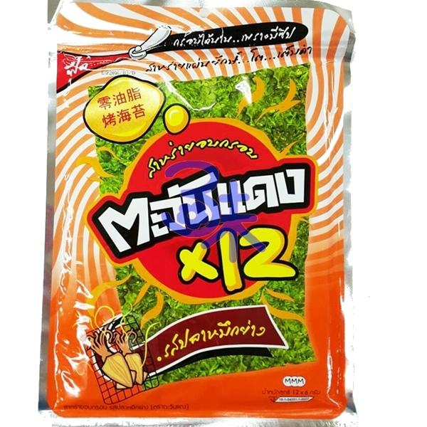 (泰國) 正宗泰國烤海苔- 烤魷魚 1包72公克  特價 105元 【8858752600601】另有 經典麻辣/ 焦糖原味