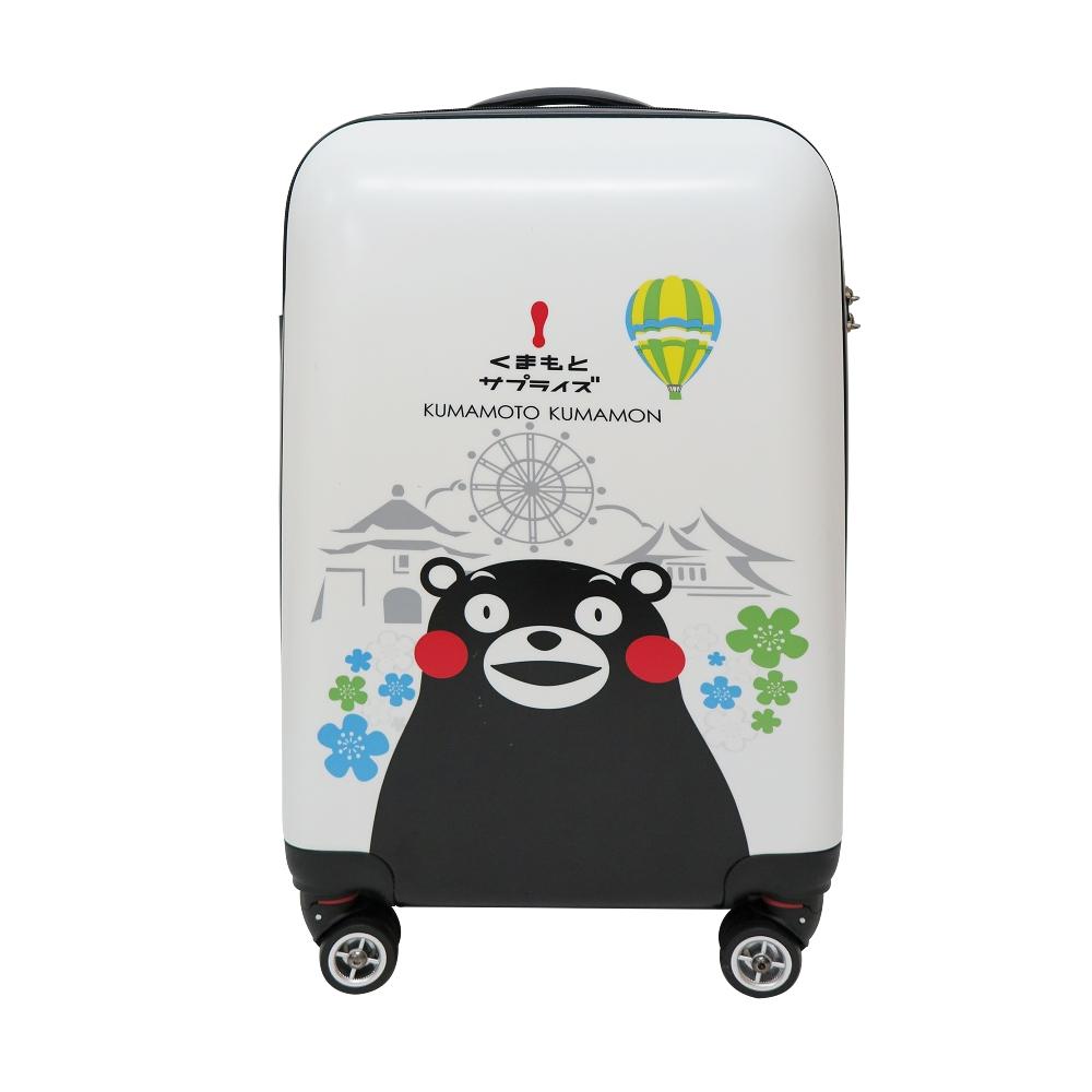【SunEasy生活館】 福利品~熊本熊 Kumamon 超輕硬殼PC/ABS行李箱登機箱 20吋(飛機輪)