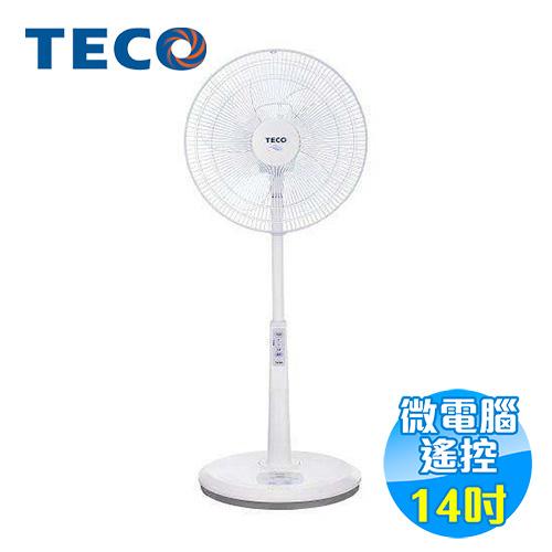 東元 TECO 14吋微電腦遙控立扇 XA1466BR