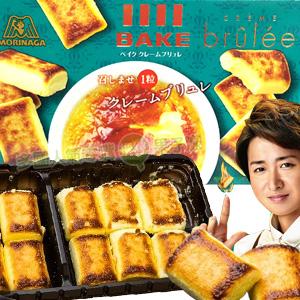 日本森永 BAKE 烤布蕾 焦糖布丁味巧克力 [JP452]