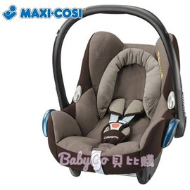 *babygo*Maxi-cosi Cabriofix 新生兒提籃汽車安全座椅【咖啡】