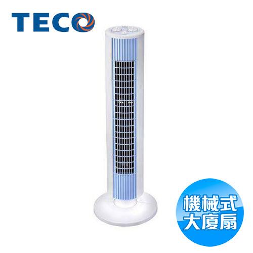 東元 TECO 直立式大廈扇 XA2508ABN