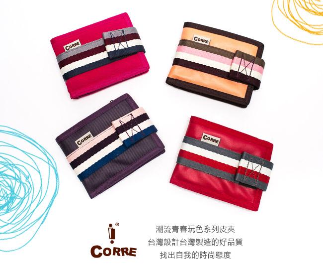 CORRE - 自我風格MIT原色系質感織帶款短夾-桃