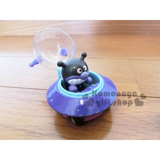 〔小禮堂嬰幼館〕麵包超人 細菌人 GOGO迷你造型玩具車《小.紫.幽浮.坐姿》