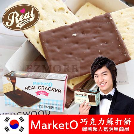 韓國 Market O 巧克力蘇打餅 96g 李敏鎬代言 韓國必買零食 好麗友【N100278】