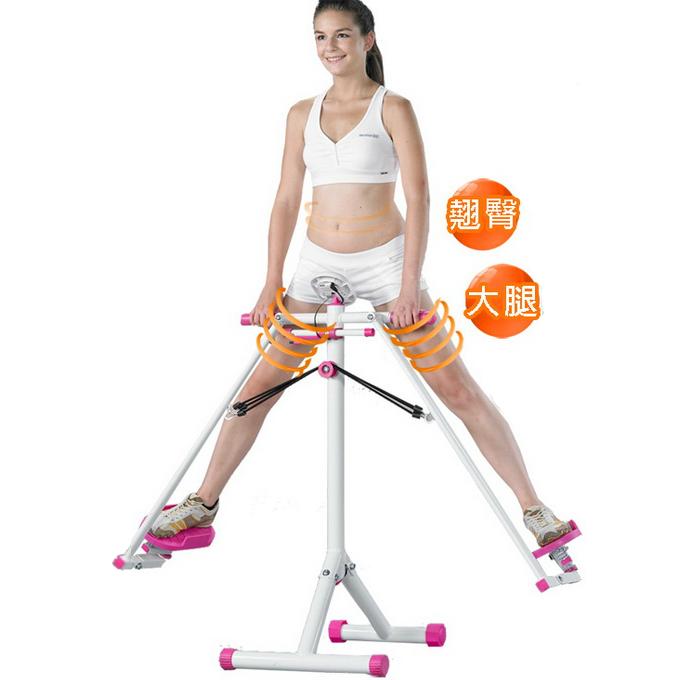 免運  塑腰美腿機 YL-70508(瘦身/瘦腰/美腿/下半身肥胖救星/西洋梨身材專屬)