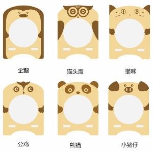 美麗大街【BF241E13E1】時尚創意木質動物鏡子手機座手機支架手機架