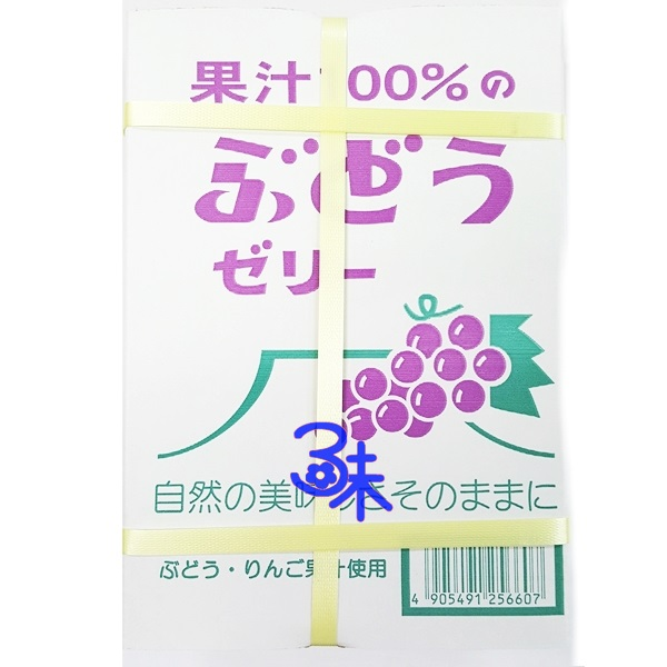 (日本) AS 日本國產100%天然果汁寶石果凍-葡萄 1盒 575 公克 (23粒) 特價 199 元 【 4905491256607 】(AS果汁100%水果果凍箱 百分百果汁寶石鮮果凍 )