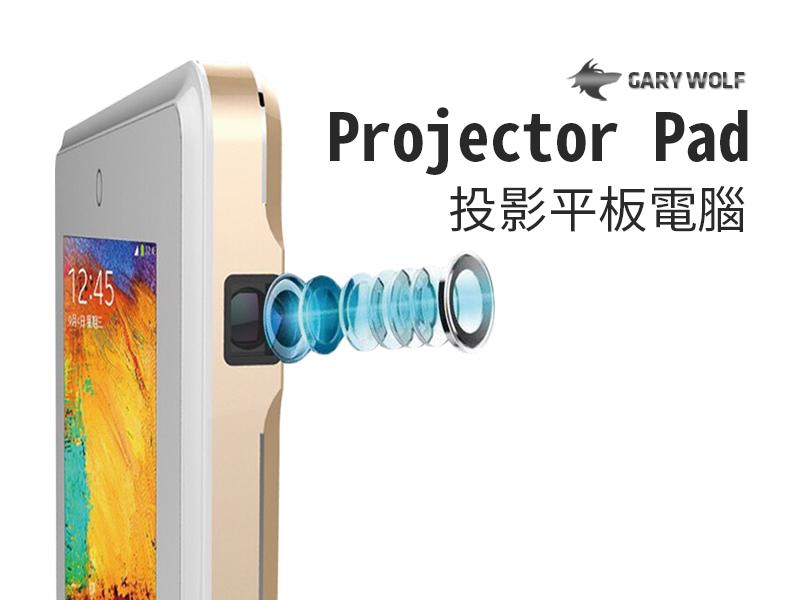 【代售】T80 四核2G/32G 投影平板電腦 好禮三重送K068麥克風+藍芽喇叭+投影布幕