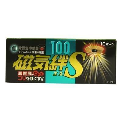 太田 磁氣絆S 10粒/盒★愛康介護★