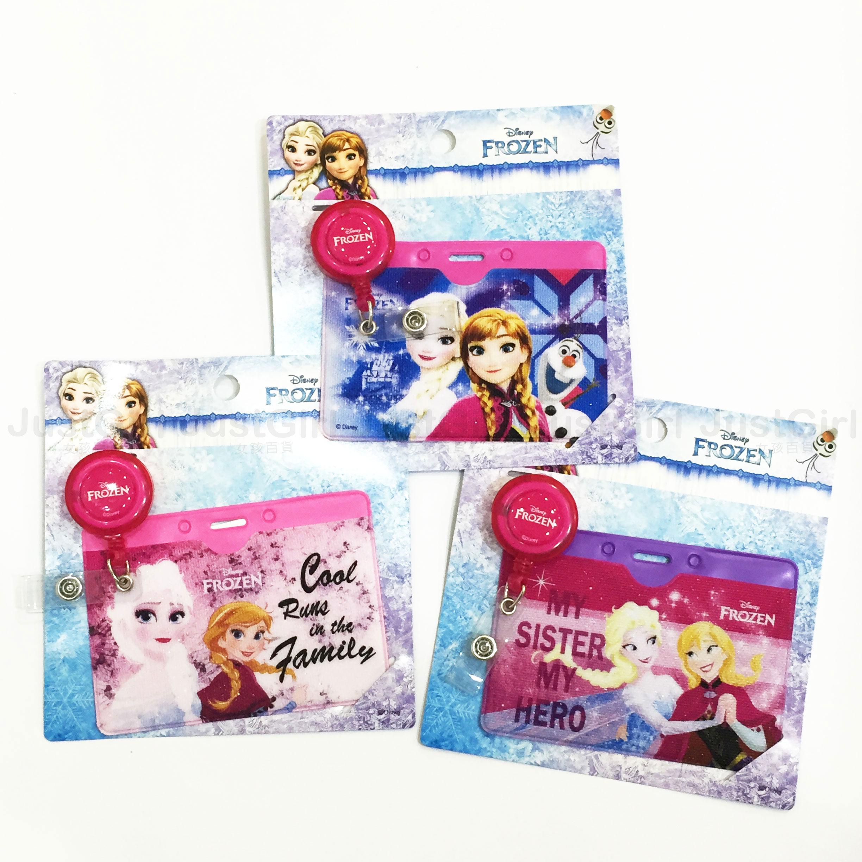 冰雪奇緣 艾莎 安娜 票卡套 悠遊卡套 證件套 伸縮 2卡位 文具 配件 正版日本授權 * JustGirl *