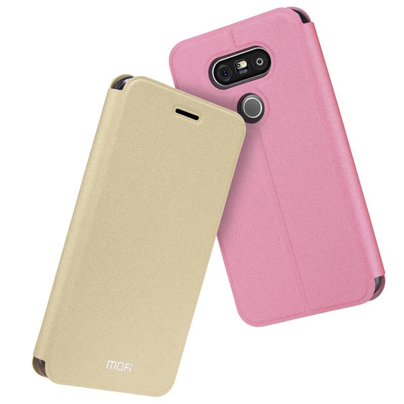 LG G5 手機保護套 莫凡新睿系列 支架皮套 樂金G5 H830內嵌錳鋼 超薄超耐用 保護殼