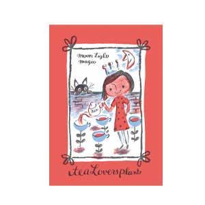 月亮的魔法【卡雷爾恰佩克Karel Capek 】-山田詩子/手繪明信片