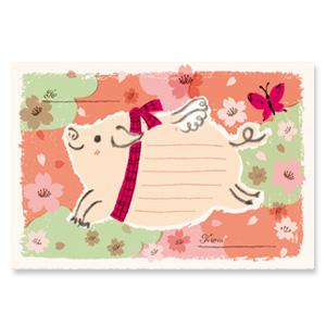 來自Daisy的訊息【卡雷爾恰佩克Karel Capek 】-山田詩子/手繪明信片