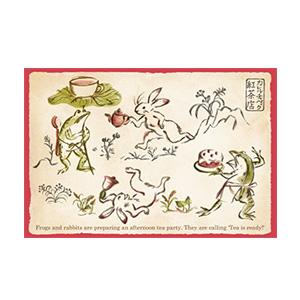 鳥獸戲画-Tea is ready【卡雷爾恰佩克Karel Capek 】-山田詩子/手繪明信片