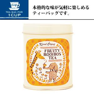 南非博士茶 茶包罐組8入即期品-【卡雷爾恰佩克Karel Capek 】山田詩子/季節茶/茶葉