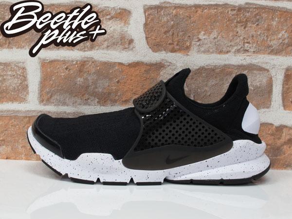 男生 BEETLE NIKE SOCK DART 黑白 潑墨 黑襪 襪套 透氣 輕量 慢跑鞋 833124-001