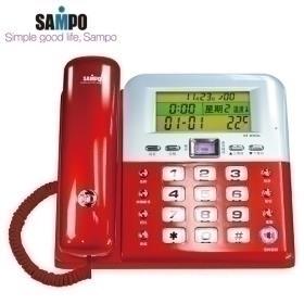 SAMPO 聲寶 來電顯示電話 HT-W902L