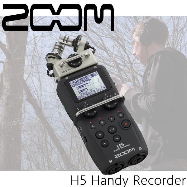 【非凡樂器】Zoom H5 Handy Recorder / 專業錄音座 / 等同 H6 錄音品質 / 黑白清晰屏幕