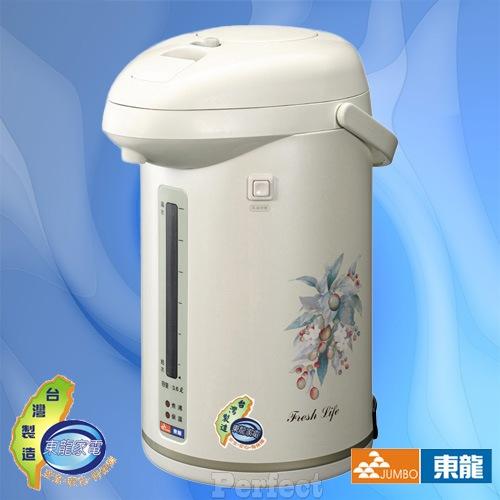 【東龍】再沸騰氣壓熱水瓶3.6L TE-036H  **免運費**